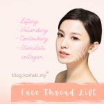 Fotona 4D – The best skin rejuvenation and face lifting treatment